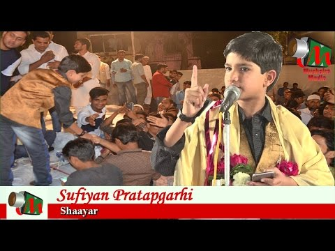 Sufiyan Pratapgarhi, Sakinaka Mushaira, 25/01/2017, DOSTI EDUCATION, Mushaira Media