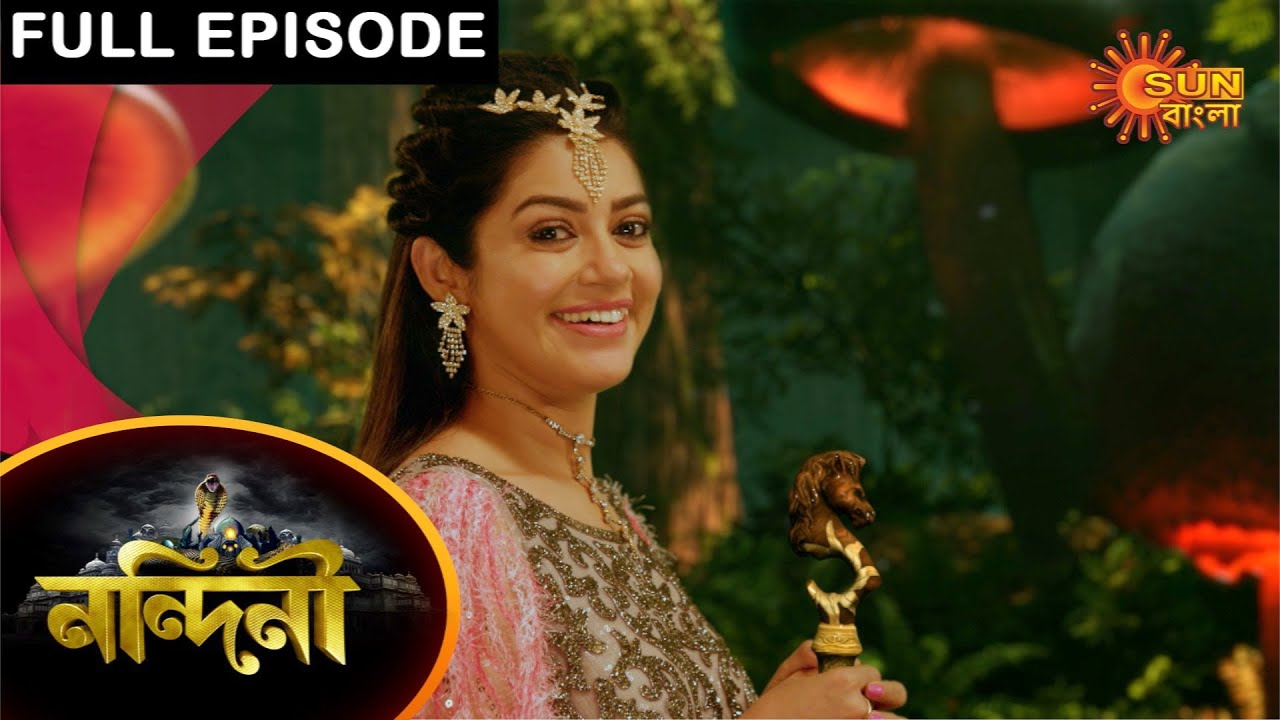 Download Nandini - Episode 492 | 26 March 2021 | Sun Bangla TV Serial | Bengali Serial