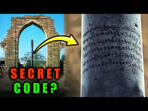 Iron Pillar that never RUSTS - Ancient Secret Revealed?