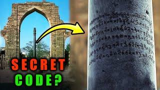 Iron Pillar that never RUSTS - Ancient Secret Revealed?