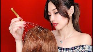 [ASMR] Realistic Scalp Massage and Hair Brushing