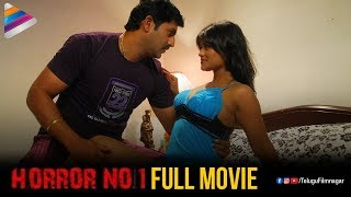 Download Video Horror No 1 Telugu Full Movie | AJITH | Monday PRIME Video | Telugu Horror Movies MP3 3GP MP4