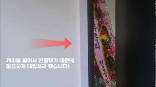 ★100인치 전동 와이드 스크린★ 선 매립 현장!!