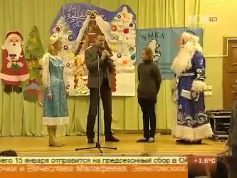 Смотреть Телеканал 100 тв Новогодняя елка с Малофеевым в специальной школе инт  пос  Юкки онлайн