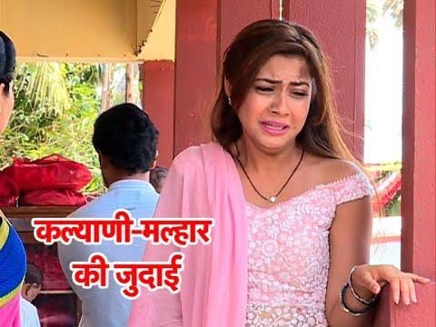 Tujhse Hai Rabbta: WHAT! Kalyani And Malhar SEPERATED?