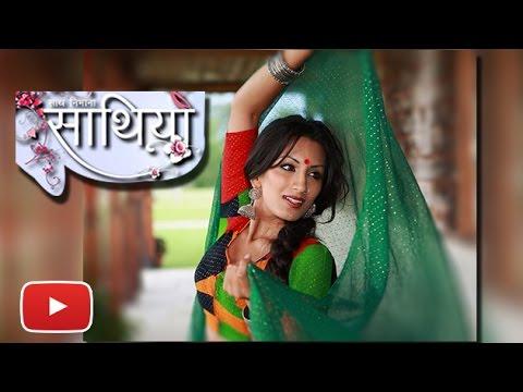 Uppekha Jain To Enter 'Saath Nibhaana Saathiya'   Upcoming Episode   TV Prime Time
