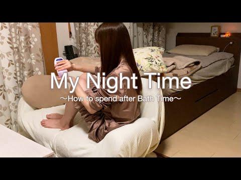 【Night Routine】バスタイム後の月〜木の過ごし方[一人暮らしOLナイトルーティン]