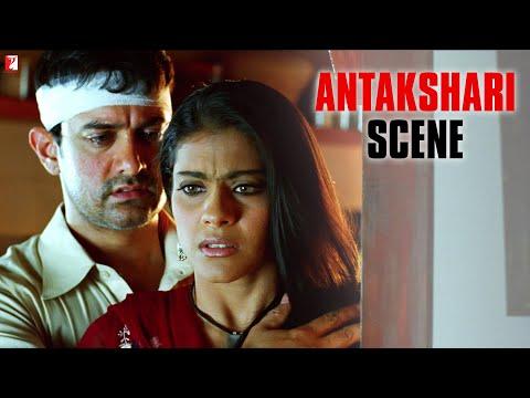 Scene: Zooni! Main He Hoon Tumhara Rehan | Fanaa | Aamir Khan | Kajol Mp3