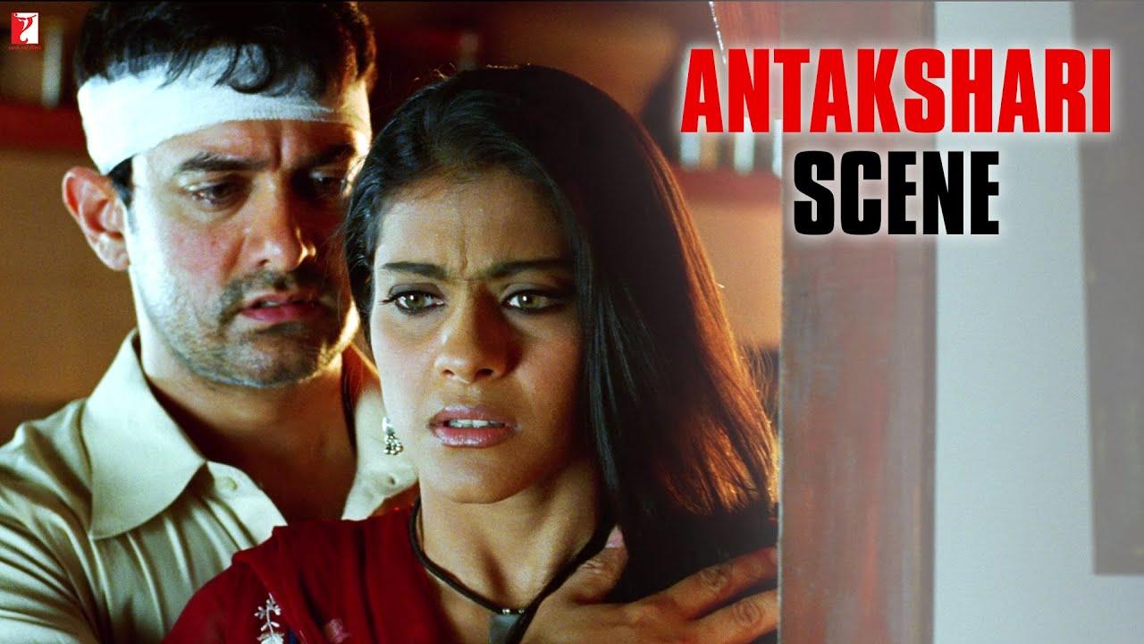 Download Antakshari Scene | Fanaa | Aamir Khan, Kajol | Aditya Chopra | Kunal Kohli, Jatin-Lalit | अंताक्षरी
