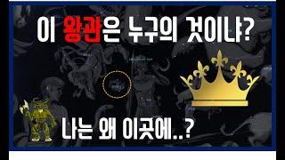 왕관의 주인공은 누구? / 왕관자리 / 별자리 / 디오…