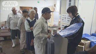 15号教訓に対応急ぐ自治体 千葉住民に再び不安募る(19/10/11)