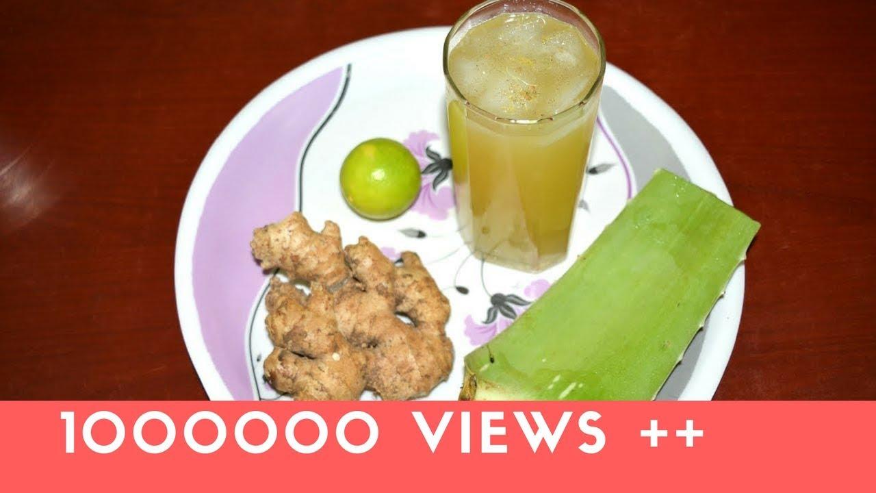 Aloe Vera Ginger Lemon Juice How To Make Aloe Vera Juice Natural Cures Youtube