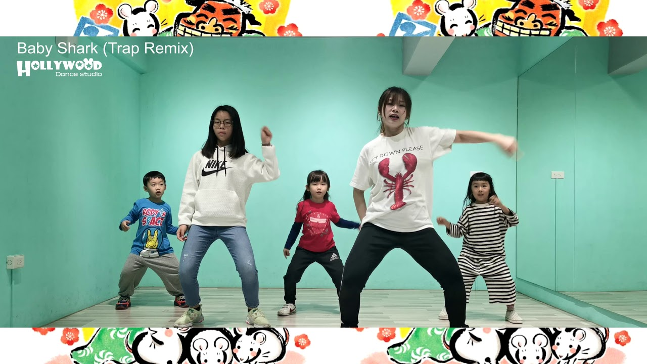 Baby Shark (Trap Remix) / kids dance choreography by ...