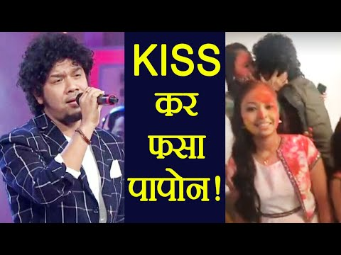 Papon FORCEFULLY KISSES a minor girl, Complaint FILED ! Watch Video | FilmiBeat