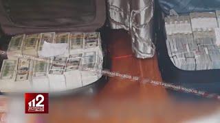 Эксклюзив. Видео с изъятыми у полковника ФСБ миллиардами. Квартира забита деньгами!(, 2019-05-20T12:04:28.000Z)