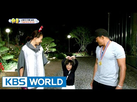 Sarang's House - Something I Want  To Say To Daddy [The Return Of Superman / 2016.12.18]
