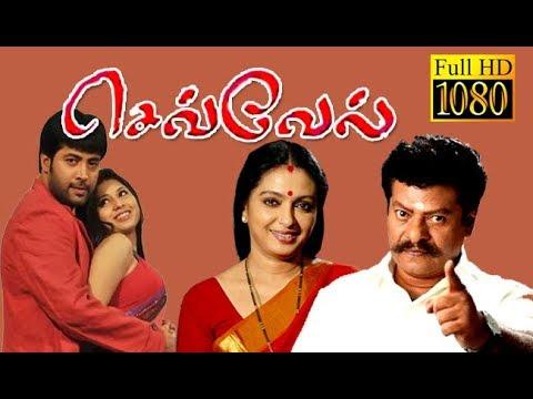 Sevvel | Rajkiran, Seetha, Jai Akash | Superhit Tamil Movie HD