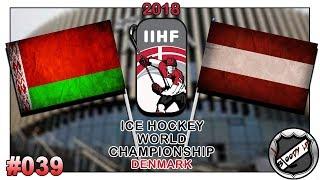 EISHOCKEY WELTMEISTERSCHAFT 2018 [Deutsch/German] #039 - Österreich - Weißrussland ★ IIHF 2018