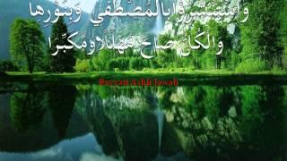 Bimbingan Tilawatil Qur