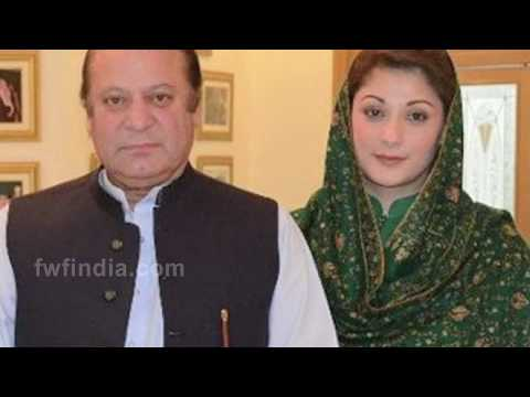 Pakistan PM Nawaz Sharif's Daughter Maryam Nawaz's MMS Video Goes VIRAL