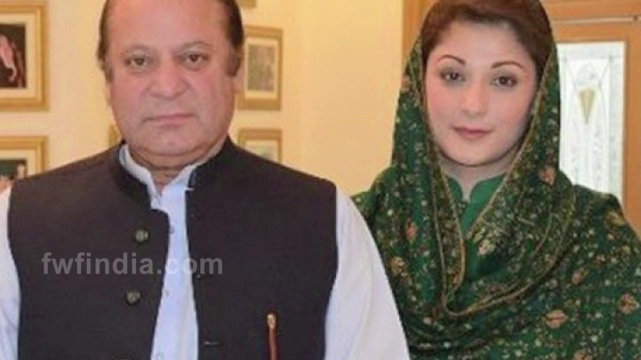 Pakistan PM Nawaz Sharif's Daughter Maryam Nawaz's MMS Video Goes VIRAL by  FWF News Updates
