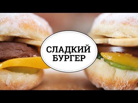 Сибас - калорийность, полезные свойства, приготовление