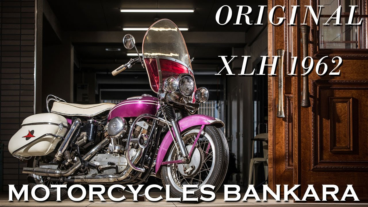 【滅多に出ない希少なヴィンテージハーレー】MOTORCYCLES BANKARA / H-D XLH 1962(神原良太)