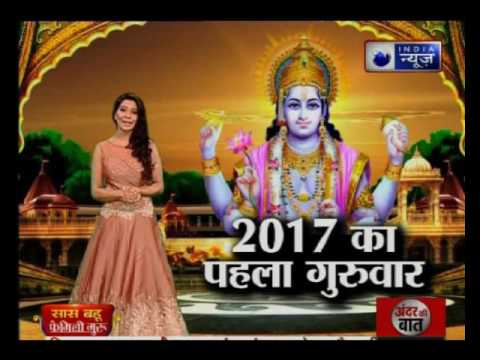 Saas, Bahu And Family Guru With Jai Madaan On India News  (5th January 2017