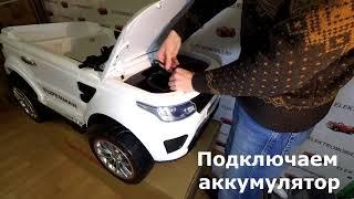 детский электромобиль RiverToys Range E004EE обзор