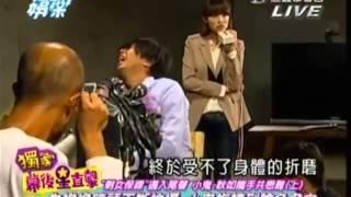 20121122《剩女保鏢》邁入尾聲 小鬼黃鴻升.孟耿如攜手共患難 thumbnail