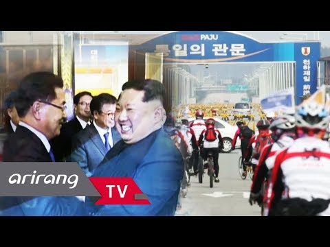 [4 Angles] Ep.216 -  The Inter-Korean Summit / Kaesong Industrial Complex / Goseng / Para Ice Hockey