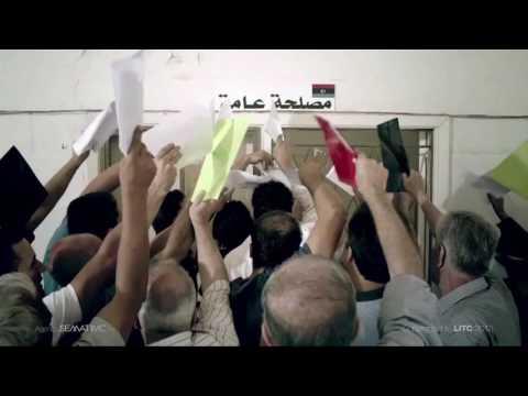 LITC Telecom 2 (Libya)