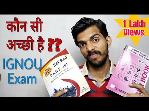 Which one is better for Ignou exams || Neeraj or Gullibaba || CLUSTERcareer