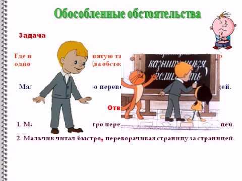 Контрольный диктант по русскому языку. 8 класс. Тема