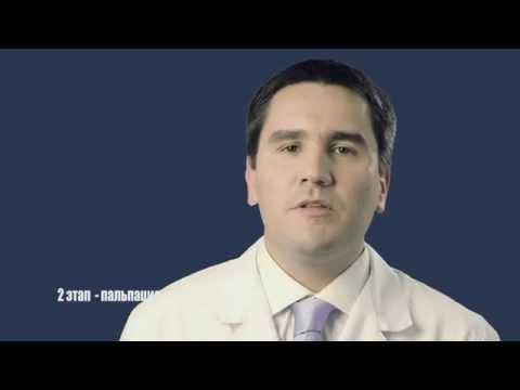 Рак молочной железы 4 -