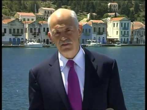 Σαν σήμερα ο Παπανδρέου ανακοίνωσε το πρώτο μνημόνιο από το Καστελόριζο - ΒΙΝΤΕΟ