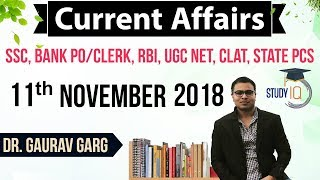 November 2018 Current Affairs in English 11 November 2018 - SSC CGL,CHSL,IBPS PO,RBI,State PCS,SBI