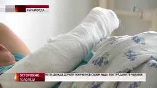 Главные новости. Выпуск от 21.02.2018