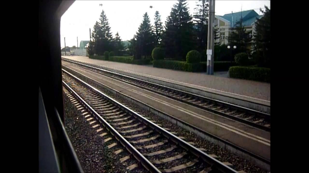 фото поезда уходящего