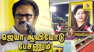 ஜெயலலிதா ஆவியோடு பேசணும் திருநாவுக்கரசர் நக்கல் | Thirunavukkarasu Speech, RK Nagar by election