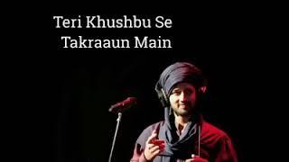 Kahin Kisi Bhi Gali Main Jaon Mein By Atif Aslam