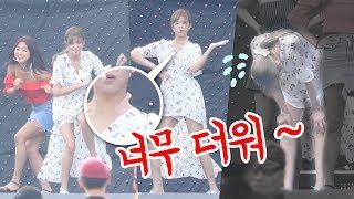 무더위 리허설로 녹초가 된 정연 JeongYeon : 목엔 파스 ㅠㅠ : 트와이스 TWICE : DANCE THE NIGHT AWAY rehearsal : fancam