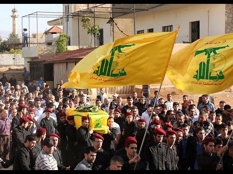 #ستديو_الآن | عقوبات أمريكية مالية جديدة ضد حزب الله اللبناني  - نشر قبل 9 ساعة