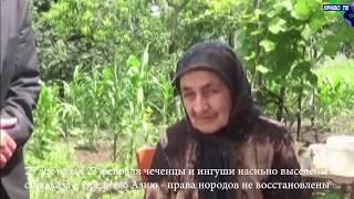 """Документальный фильм """"Чёрный февраль"""""""