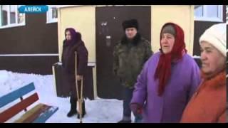 47 семей Алейска переехали в новые квартиры из аварийного жилья