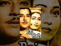 Raj Hath - Hindi Classic Movie