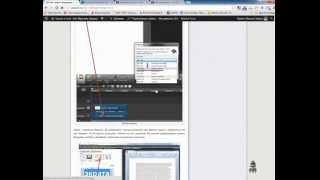 Как создать видеоурок для Интернет