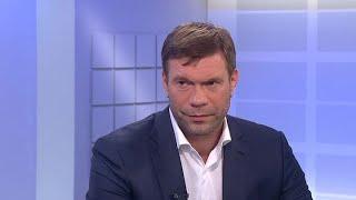 CBEРЖEHИE П0P0ШEHK0 И 3AXBAT Д0HБACCA – ОЛЕГ ЦАРЁВ 23.03.2019