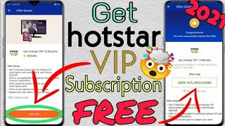 How to get Hotstar VIP subscription in free || hotstar VIP coupon code for redeem |