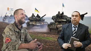 Де Плотницький, зміни в армії та шлях нідерландця від Донбасу до Сирії